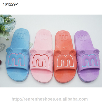 Cute Pvc Air Ing Slippers For Women Las S Indoor Outdoor Soft Bathroom Shoes