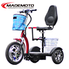 Toptrip new fashion scooters 1000w electric scooter xtreme scooter