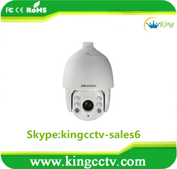 Hot selling HIK Hoge Resolutie Bewegingsdetectie en Auto-tracking 3MP 30X Netwerk IR Ptz-camera DS-2DE7330IW-AE