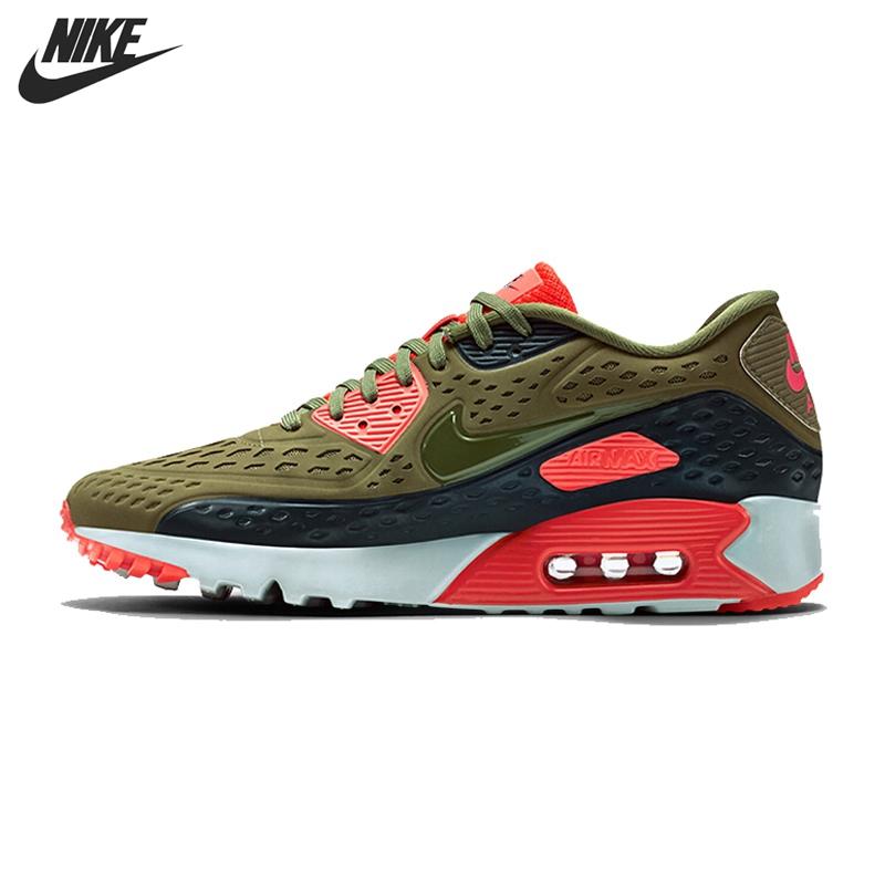 Para Santillana China Nike En Comprar Pagina Zapatillas OiuPkXZwT