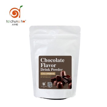 Hot Selling 1kg Sweet Rich Chocolate Drink Powder