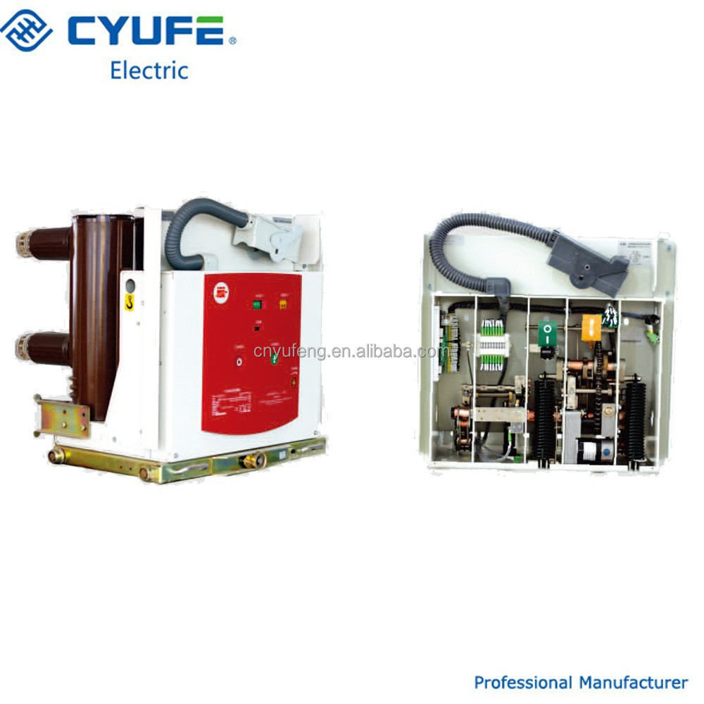 11KV Vacuum circuit breaker manufacturer from china with double spring