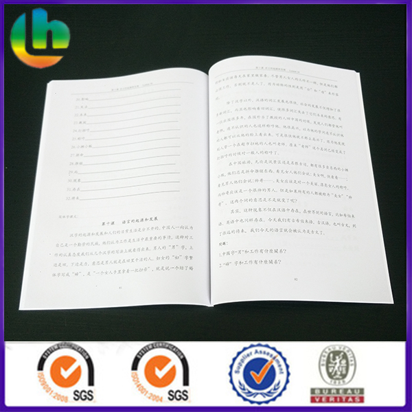 simple school text book printing publisher company