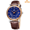 EYKI E9006M Top Brand Men Wristwatches Leather Strap Waterproof Watches Male Quartz Clocks Casual Business Watches
