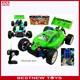 1:10 Nitro Gas Two-Speed Cross-Country Professional Deition rc nitro car