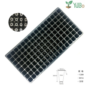 Competitive price 128 holes round plug trays, starting grow germination tray cassette for seedlings