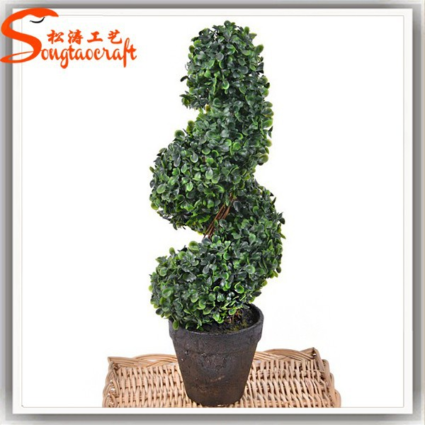 Ball Topiary Frames Wholesale, Topiary Frame Suppliers - Alibaba