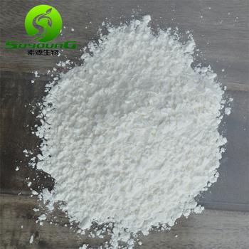 Nootropics Aniracetam 72432-10-1 99% powder
