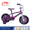 Welcomed by Christmas day small cartoon Used Bike Folding Child Seat /16 Inch Baby Walk Bike /Cheap Bicycle for Children