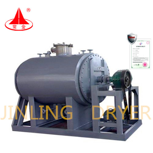 ZHG Rotary Vacuum Paddle Dryer for chemical industry