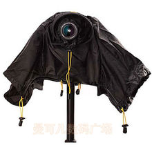 camera rain cover rainwear dust protector rain coat rainproof dustproof waterproof  raincover for CANON NIKON DSLR free shipping