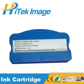 Compatible Epson PJIC1-PJIC6 ink Chip Resetter Suitable For PP100 resetter PP100AP PP100II PP50