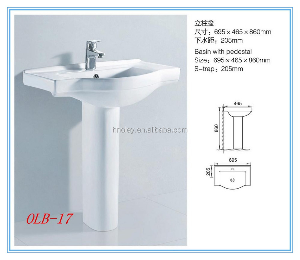 low price pedestal basin italian wash basin