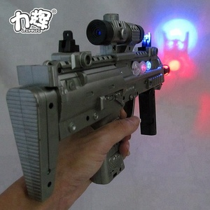 Electric Shooting Gun Toy Gun With Light And Music