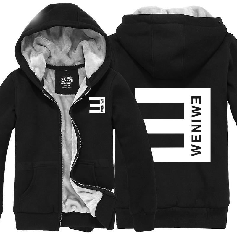 Eminem merchandise hoodie