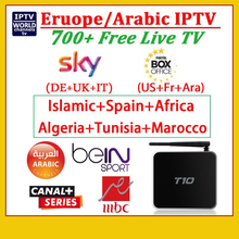 Best iptv box (King TV)+2 years subscription, all channels