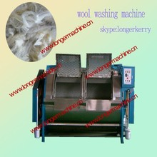 High quality raw wool washing machine|washing wool machine