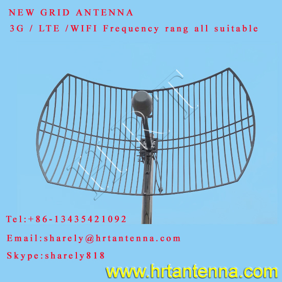 LTE High gain outdoor grid MIMO <strong>antenna</strong> TDJ-2327SPE9-24*2