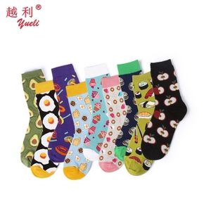 China cool new design winter sox wholesale custom cotton fashion socks compression dress happy funny crew for women tube socks
