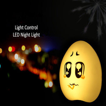 Colorful Indoor Light Activated Mini Portable Touch Battery Operated ...