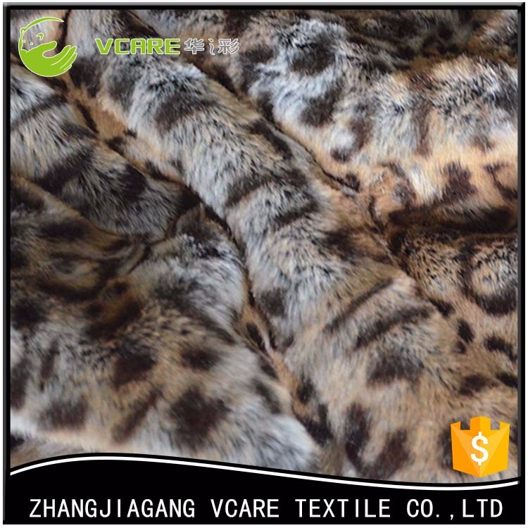 China Factory Faux Tiger Fur Fabric Pv Plush Fabric
