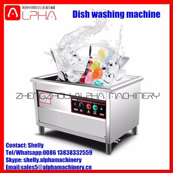 dish machine