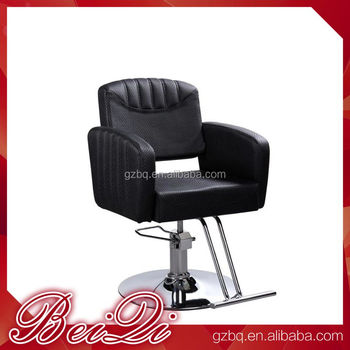 Kids Styling Chairs Barber Shop Equipment Wholesale Hair Cutting Chairs & Kids Styling Chairs Barber Shop Equipment Wholesale Hair Cutting ...