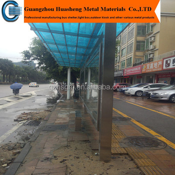 Modern Stainless Steel Bus Stop Shelter Simple Design Buy Bus