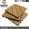 outdoor wpc diy flooring for balcony/high quality wpc interlocking decking tiles/cheap price wpc anti-uv deck tiles