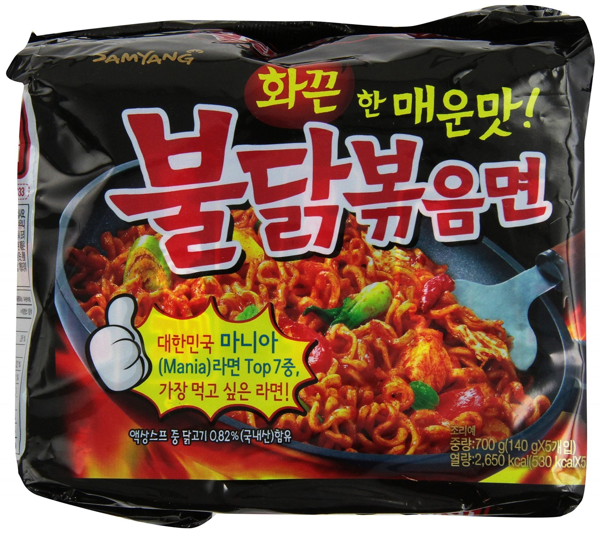 Buy Samyang 5 Pack 2x Spicy Hot Chicken Flavored Ramen In Cheap Nuclear New Roasted Noodles 493 Oz Of