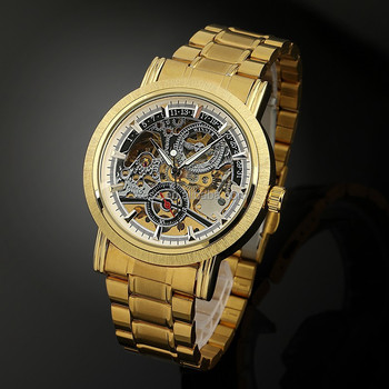 2015 Gold Plated Watch for Man WM394