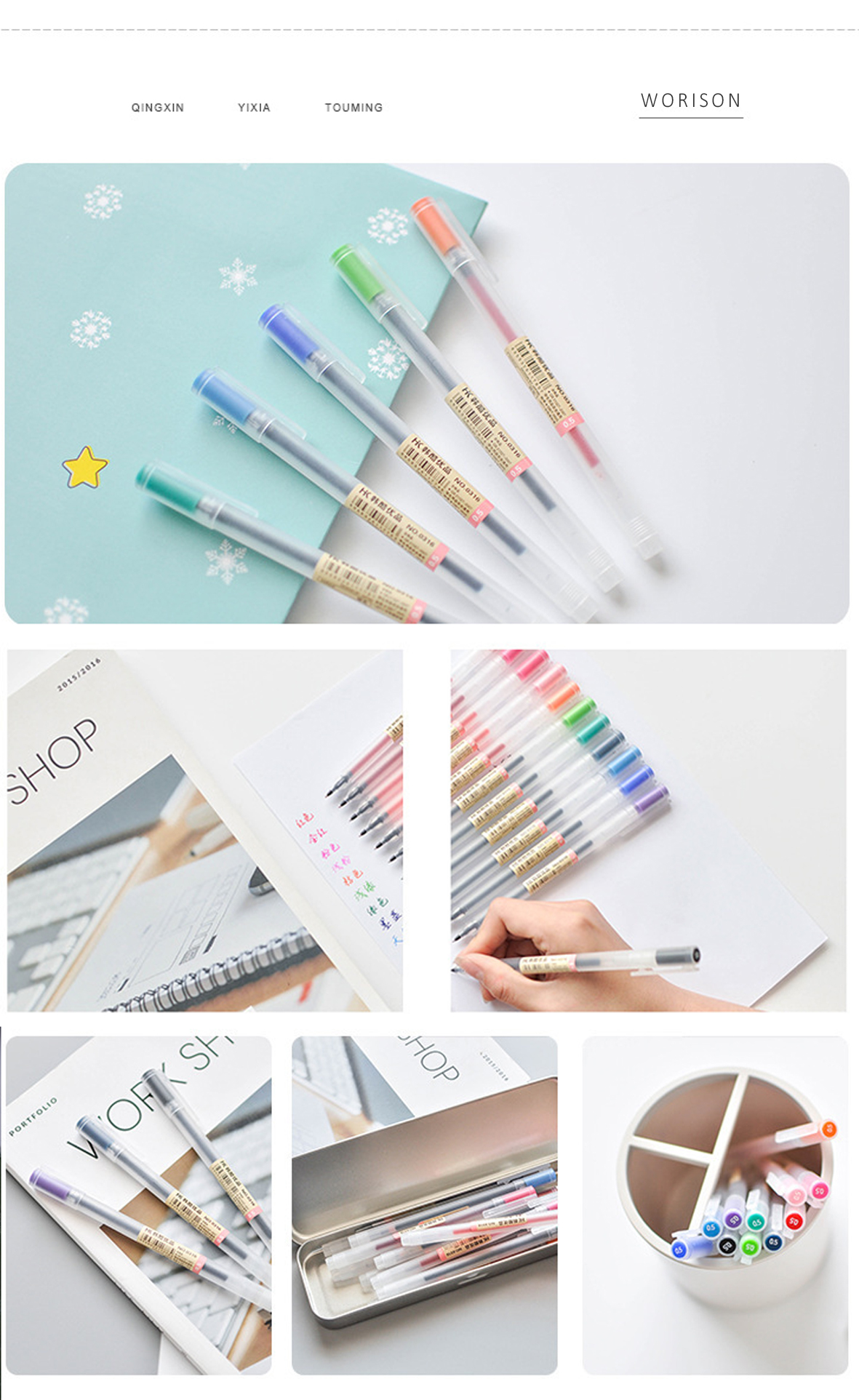 12ピース/ロットGel Pen 0.5ミリメートルColour Ink Pen Marker Pen School Office Supply Style 12 Colours