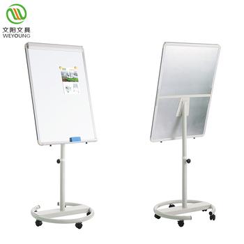 Mobile Flip Chart Easel Paper Flipchart Whiteboard
