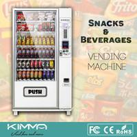 Self service fully PC controlled vending machine kiosk KVM-G654