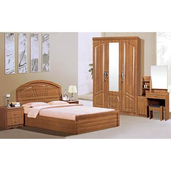 Foshan Bedroom Set Luxury Bedroom Furniture Prices In Pakistan