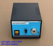 50W portable medical led cold light source for endoscope