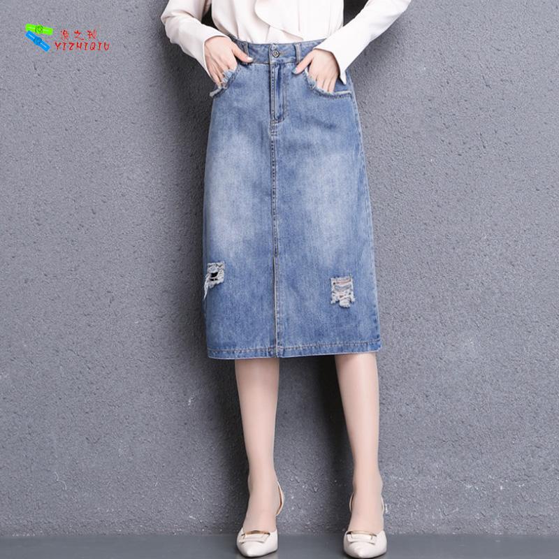 YIZHIQIU 卸売サマーロングデニムスカート
