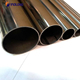 China supplier dn stainless steel tube sizes exhaust pipe