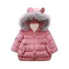 2018 New Products Children Velvet Fabric Cartoon Lovely Kids Girls Winter Coat