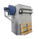 low price pulse jet baghouse furnace dust collector