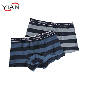 95cotton5elasthan stripe fabric middle waist short mens boxer with oeko-tex