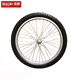 20 inch bicycle tyre pu foam sulky horse cart wheels