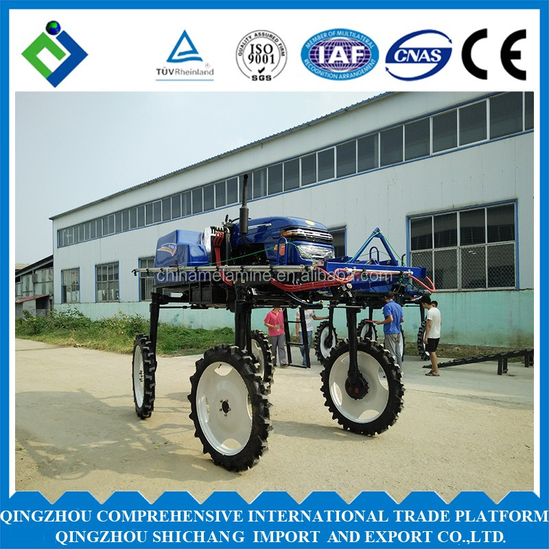 New Farm Machine Agricultural Tractor Boom Sprayer the Tank capacity 700L