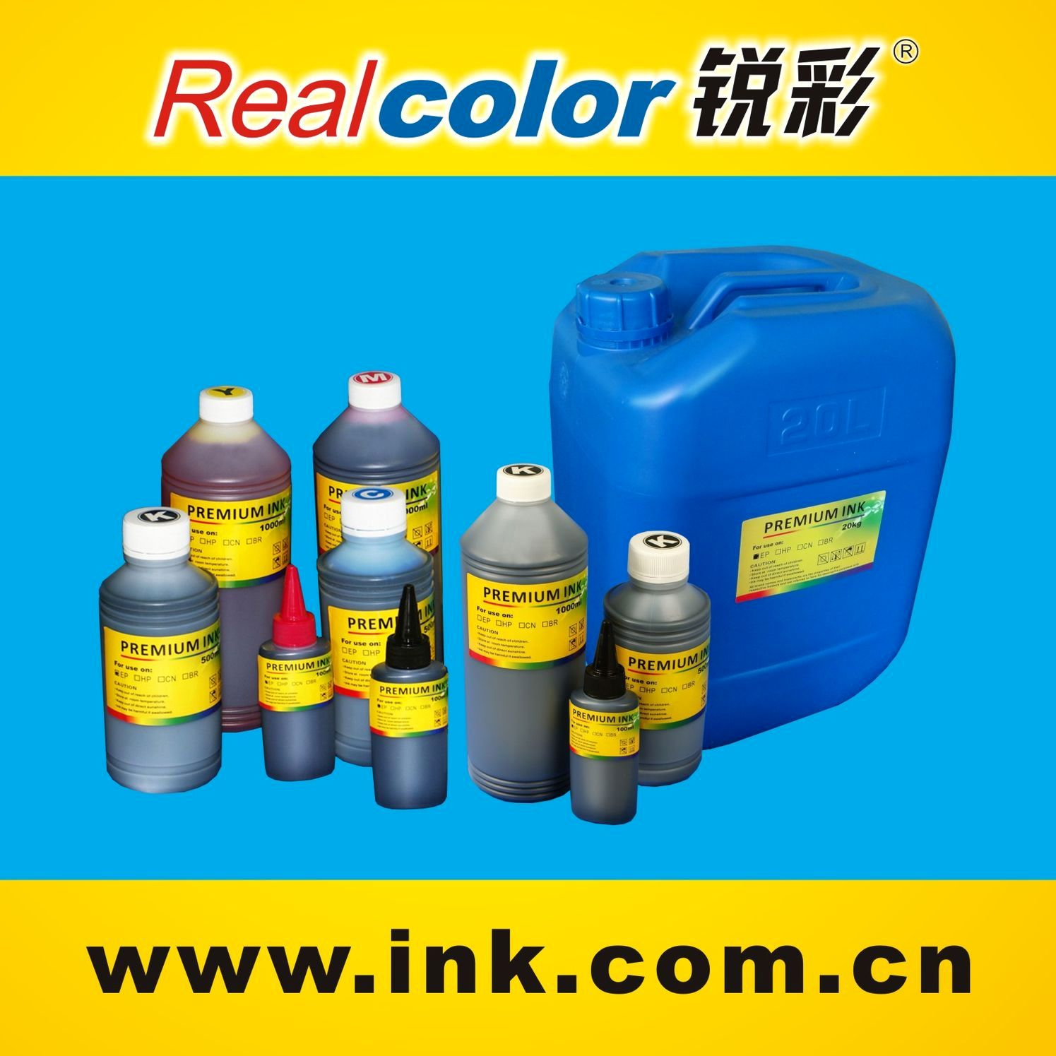 pigment ink for epson stylus photo r2400 printer ink