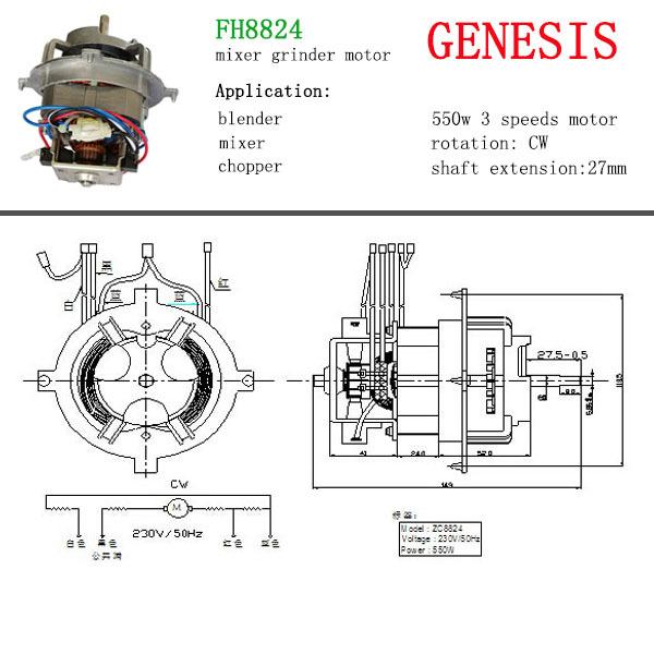 hc8824 electric ac motor