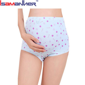 5c5571d9b Pregnant Underwear
