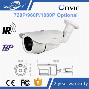 2 8-12mm Zoom Lens Bullet Ip66 Cctv Camera 960p P2p Xmeye P2p Ip Camera  Software Download - Buy P2p Ip Camera Software Download,Xmeye P2p Ip