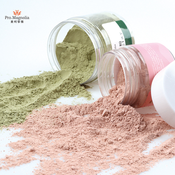 Brighten Hydrate Face Mask Kaolin Clay for Sensitive Skin Australia Hydrating Clay Mask