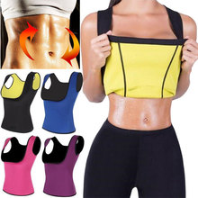 OEM Services Neoprene Body Slimming Private Label Shapewear