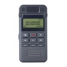 Noise reduction high-definition digital voice recorder Rechargeable Digital hd 8GB metal Audio Voice Recorder with speaker funct